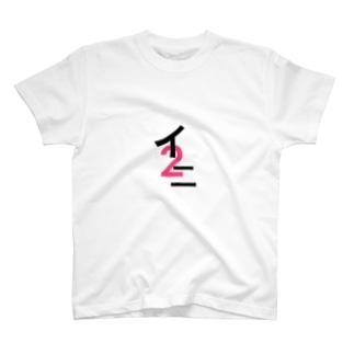 タイチ2j T-shirts