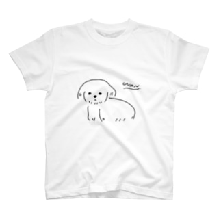 wan  . T-shirts