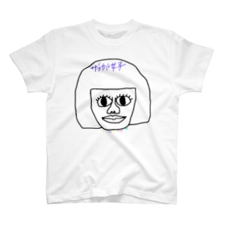 ブスサブカル女子 T-shirts
