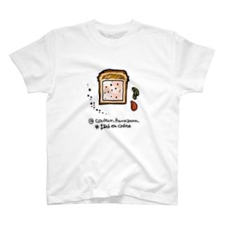 フランス産ウサギのパテアンクルート T-shirts