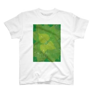 sauna vihta T-shirts