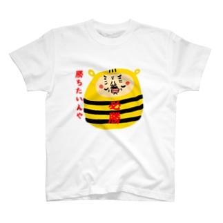だるま。虎ファン必見 T-shirts