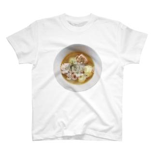 salmon soup w T-shirts