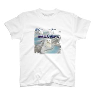 白熊くん T-shirts