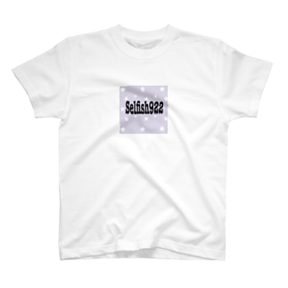 selfish T-shirts