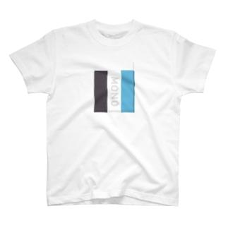 けしごむ T-shirts