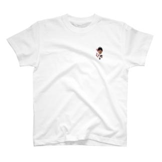 弟が石川桜太のまねをする T-shirts
