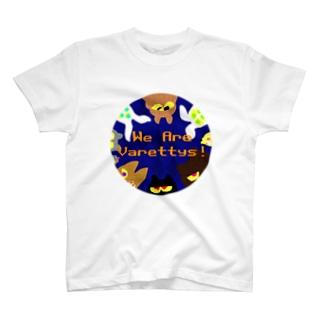 愛之助の絵 T-shirts
