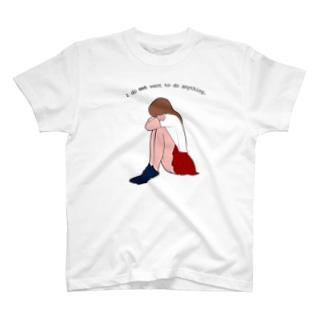 なにもしたくない T-shirts