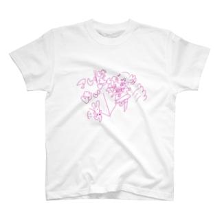 恋は敗北 T-shirts