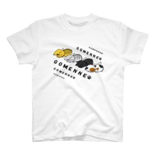 ごめん寝 T-shirts