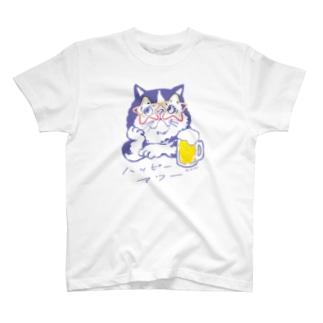 ハッピーアワー T-Shirt