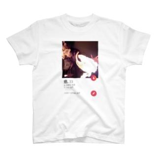 Tinderの私のプロフィール画面 T-shirts