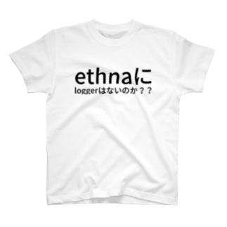 ethnaにloggerはないのかい?? T-shirts