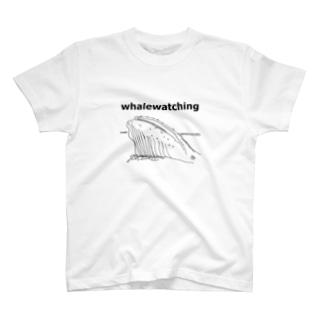 whalewatching T-shirts