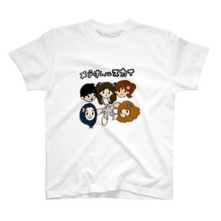 メテオールスカイ(星) T-shirts