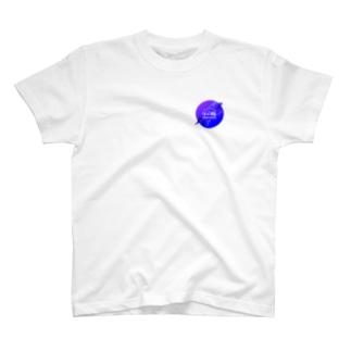 リバ邸ベンチャー オリジナルグッズ T-shirts
