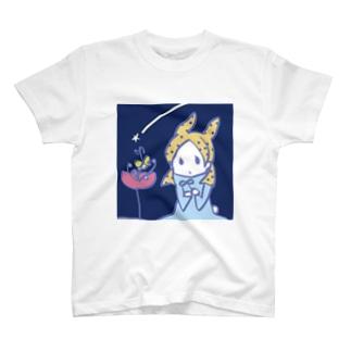 キャロット少女 T-shirts