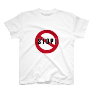 STOP! T-shirts