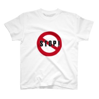 anorexiaのSTOP! T-shirts