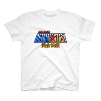 天馬聖のDREAM FANTASY T-shirts