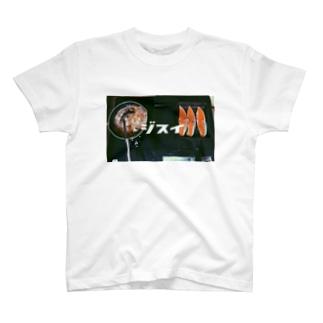 自炊 T-shirts