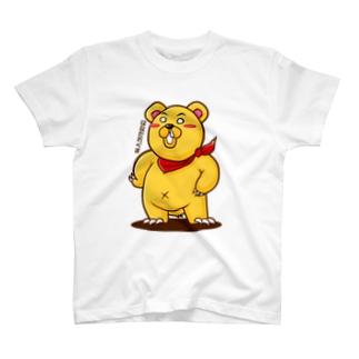 はなたれぐま T-shirts