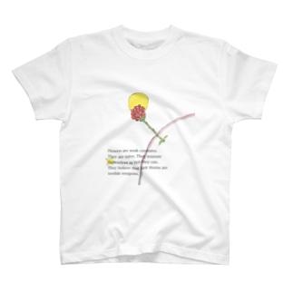星の王子さま〜王子より〜 T-shirts
