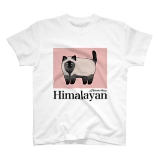 Ring Ring Chamling ♫ T-shirts
