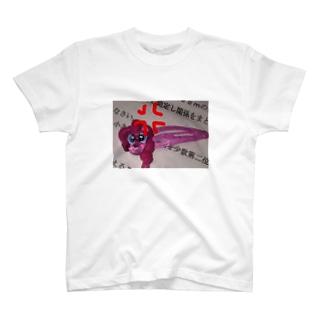 顔には出さない T-shirts