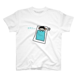 スヤァボーイ T-shirts