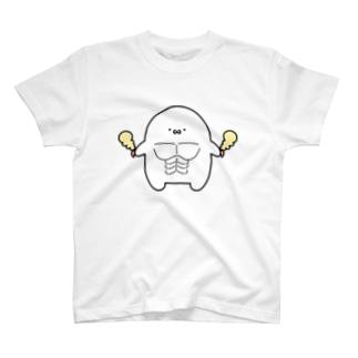 単たた(美ケツ T-shirts