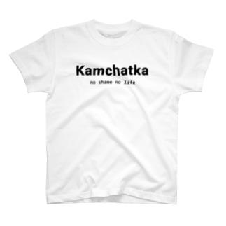 恥をかいてこそ人生 T-shirts