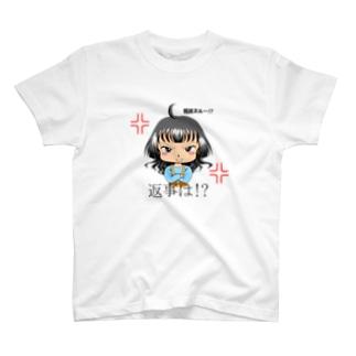 不機嫌マリーちゃん T-shirts