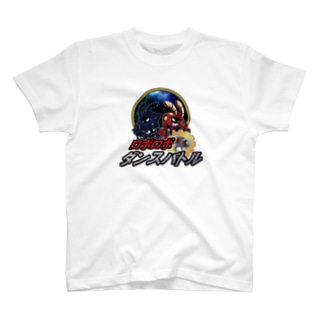 ロボダンロゴ T-shirts