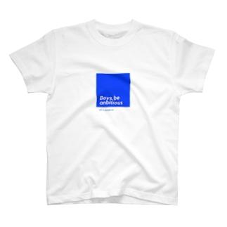 少年よ大志を抱け T-shirts