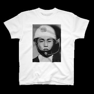 両脚壊死ニキの三億円事件 T-shirts