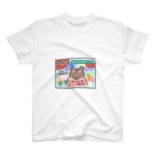 容疑者くまくん T-shirts