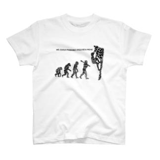 ぼくたちの進化 T-shirts