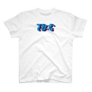 shiooo22 T-shirts