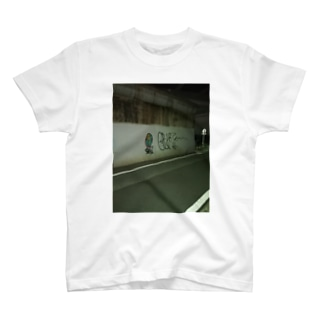 4eyes photo T-shirts