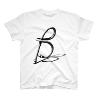 永遠のβ T-shirts