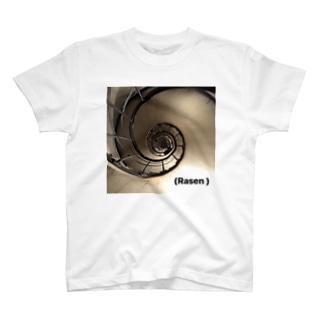 (Rasen) T-shirts