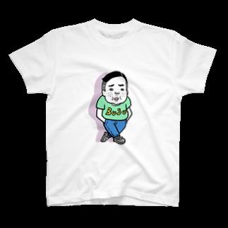 キャロライン企画の憎めないブス。 T-shirts