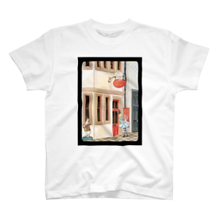 real Alice. T-shirts