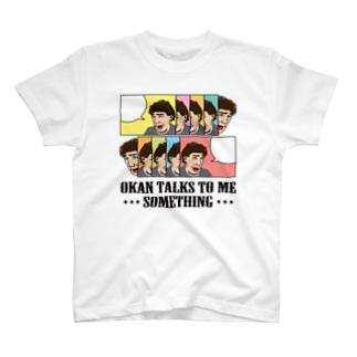 オカンの『トーク トゥ ミー サムシング』 T-shirts