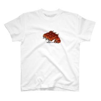 上州名物焼きまんじゅう T-shirts