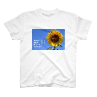 ユウタフラワー T-shirts
