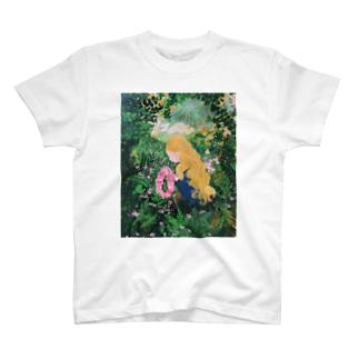 Lemuria T-shirts