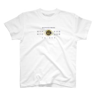 SO-NEN T-shirts